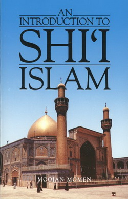 an-introduction-to-shii-islam