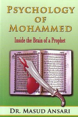 psychology-of-mohammed